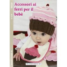 Rivista Accessori per bebè con omaggio